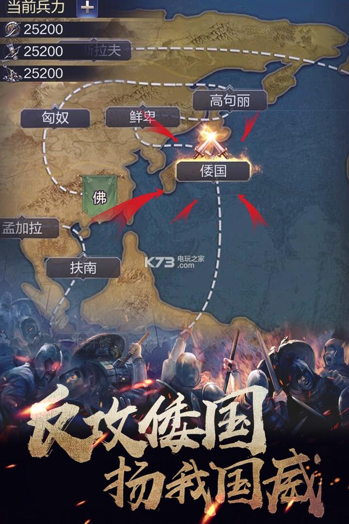 華夏英雄傳 v1.1.0.00470003 手游下載 截圖