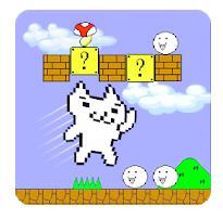 坑爹猫里奥 v1.0.1 游戏下载