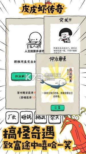 """高盛:滬深300有望上漲50% 投資者""""害怕錯過"""""""