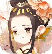 女皇养成记游戏下载v1.0.3