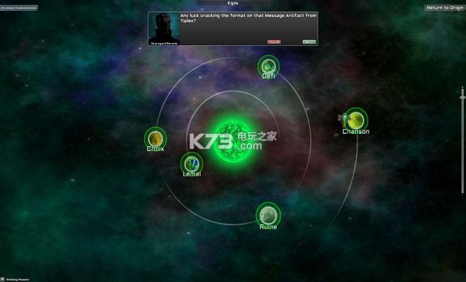 Creeper World 3 游戏下载 截图