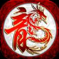 赤炎霸主 v1.0.15971 下载
