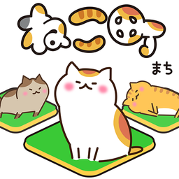 猫咪城巨大猫咪之地 v1.1.5 游戏下载