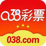 038彩票 v1.0 安卓app