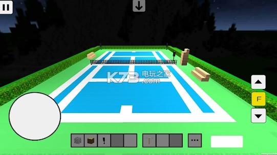 积木建筑游戏 v1.1 下载 截图