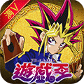 千年游戏王 v1.0.1 折扣版下载