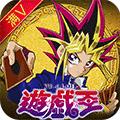 千年游戏王 v1.0.1 免费版下载