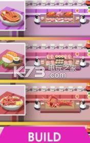 烹饪大亨传奇 v2.09 游戏下载 截图