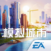 城市建筑游戏下载v0.27.20423.11482