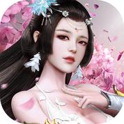 仙魂3D手游下载v1.0