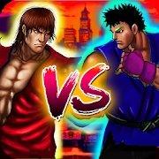 铁拳战士游戏下载v1.0
