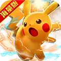 去吧精灵球无限版手游下载v1.0.00