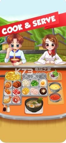 拉面烹飪 v1.1 游戲下載 截圖
