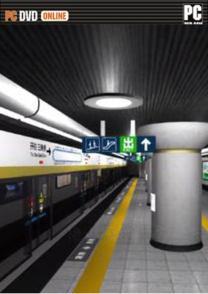 地鐵之末班車 游戲下載