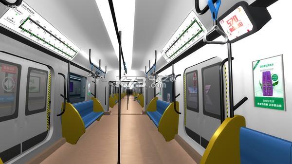 地鐵之末班車 游戲下載 截圖