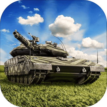 坦克战场游戏下载v0.0.1