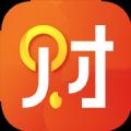 财米花app下载v1.1.2