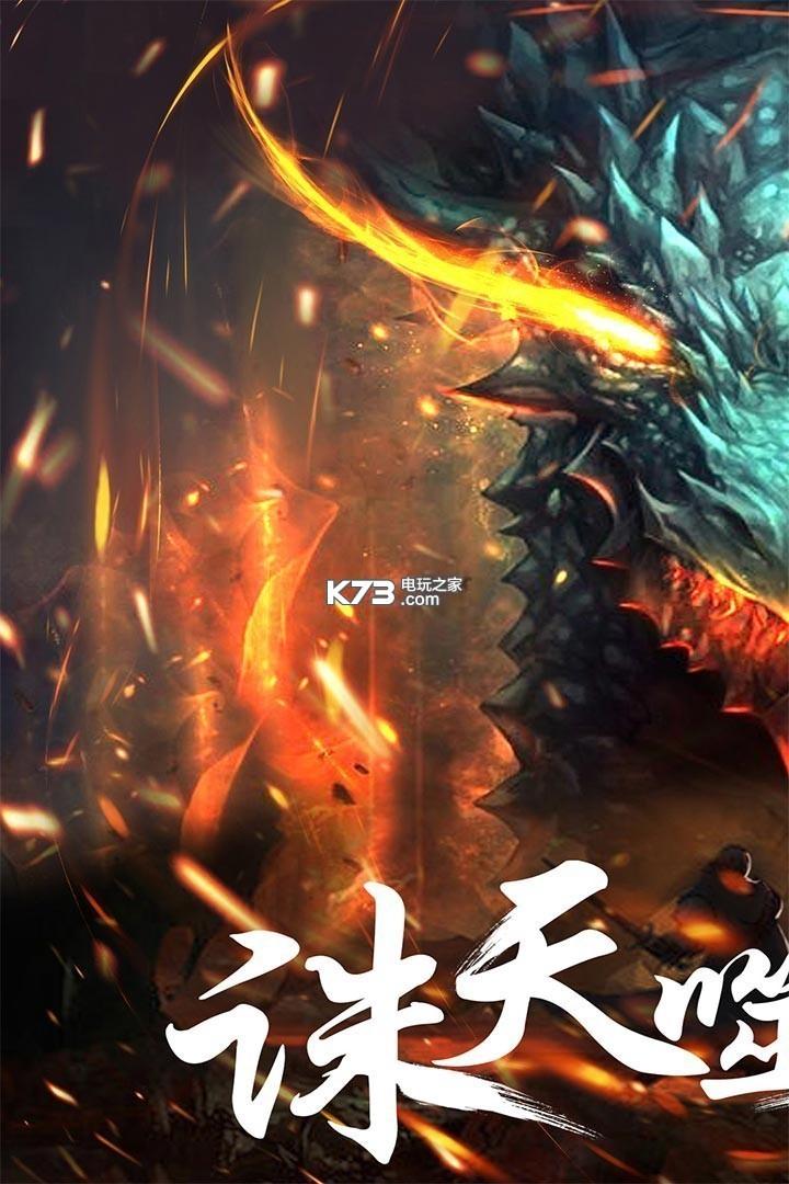 幻想小勇士 v1.3.0 變態版下載 截圖