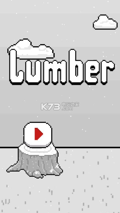 小小的伐木工 v1.0 游戲下載 截圖