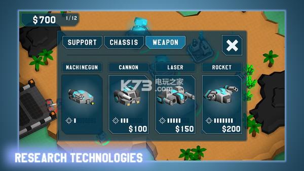 戰爭機械 v1.3 手游下載 截圖