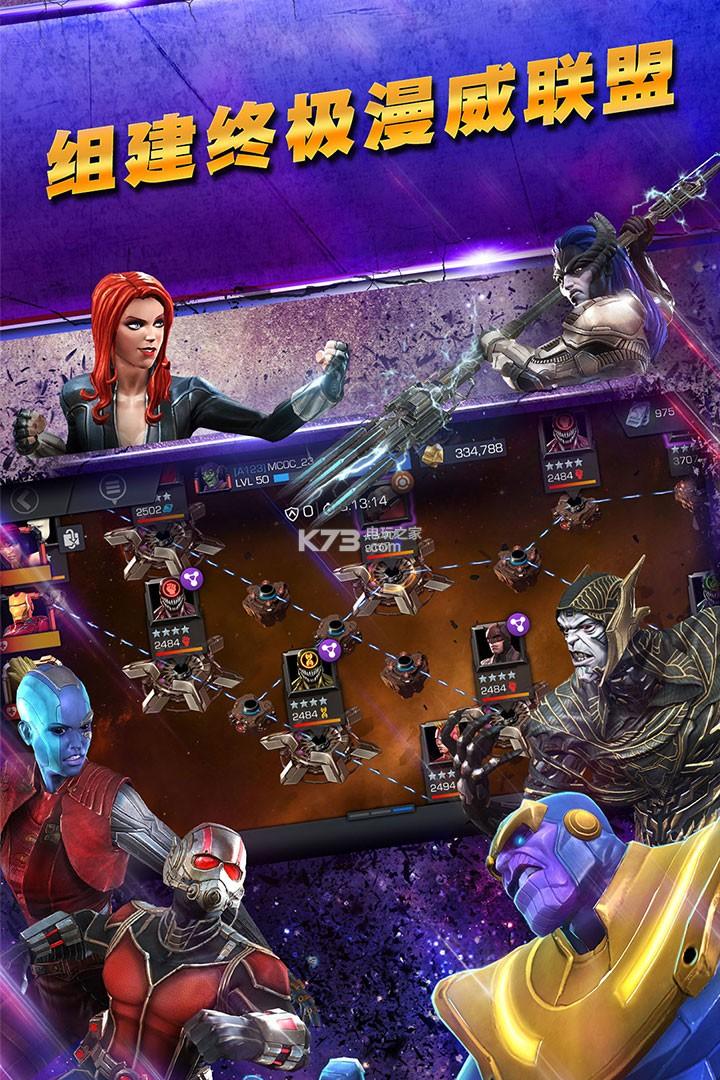 漫威超級爭霸戰 v24.2.0 九游版下載 截圖