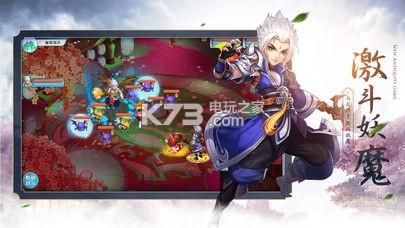 馭劍逍遙 v1.0 游戲下載 截圖