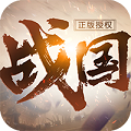 大战国BT版安卓版下载v1.0.0