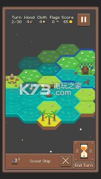 船只與旗幟 v1.1.2 游戲下載 截圖