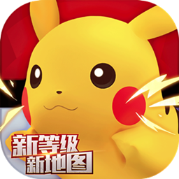 口袋妖怪NS2019版下载v1.3.0