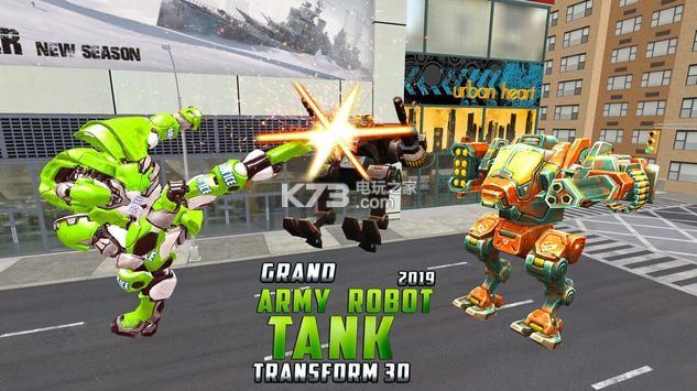 大機器人坦克改造戰爭2019 v1.5 游戲下載 截圖