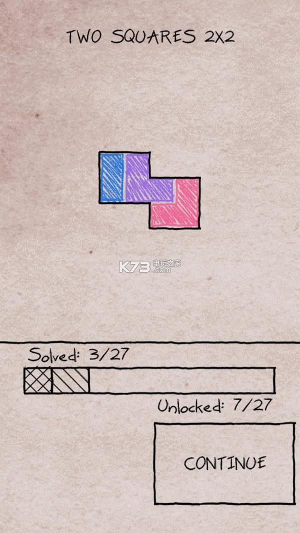 涂鴉積木 v1.8.105 游戲下載 截圖