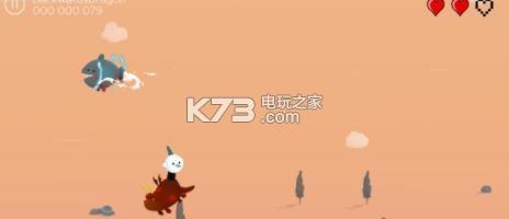 叛逆龍少年 v5.2 游戲下載 截圖