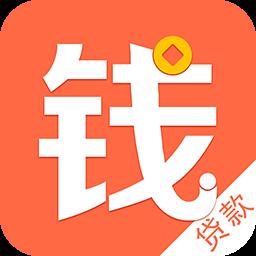 钱开花app下载v1.0