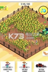 harvester idle v1.0 游戲下載 截圖
