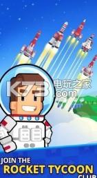 太空工廠大亨 v1.31.3 游戲下載 截圖
