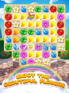 花園綠洲奇跡 v1.1 游戲下載 截圖