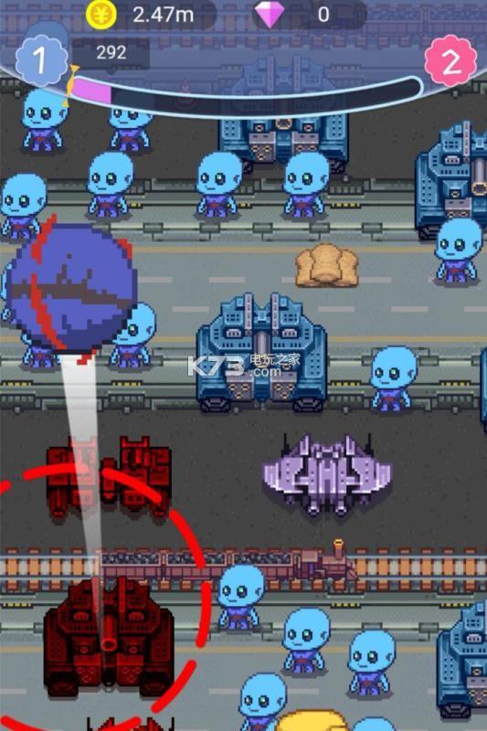 英雄大戰外星人 v1.0 下載 截圖