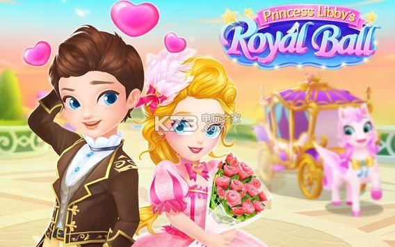 莉比小公主之夢幻舞會 v1.1 完整版下載 截圖