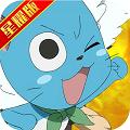 妖尾2魔导少年满v版ios版下载v1.0.0