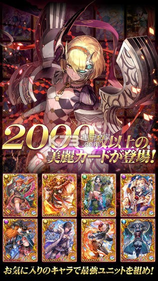 Lost Crusade 2 v2.0.1 手游下载 截图