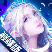 星神主宰变态版下载v1.0