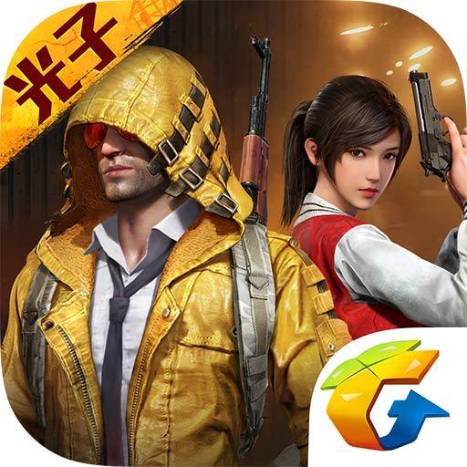 和平精英全军出击游戏下载v1.1.16