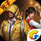 腾讯Game For Peace手游下载v1.1.16
