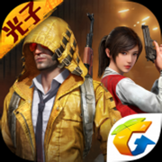 Game For Peace国际服下载v1.2.9