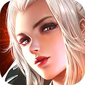 龙纪元手游下载v1.5.0