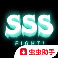 超自然战斗小队下载v1.0.1