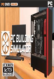 电脑城奸商模拟器游戏下载