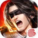 乱世英雄的诞生游戏下载v1.0.19