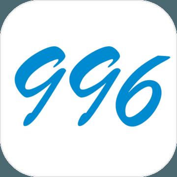 996的真实老板篇下载v1.0