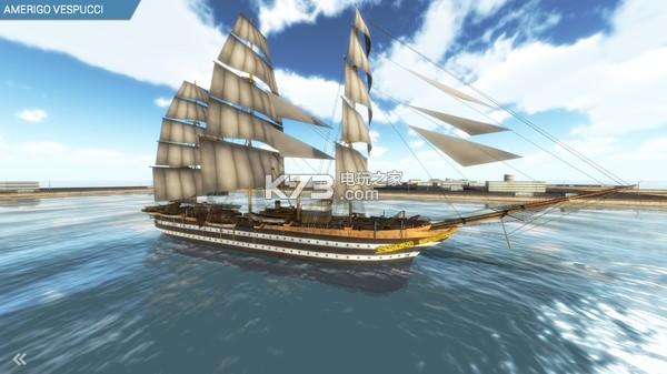 海军舰艇模拟器 v2.0.2 下载 截图